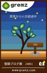1232362920_00821.jpg