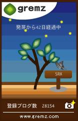 1232464948_02882.jpg