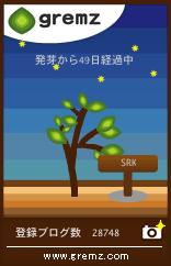 1233061854_04976.jpg