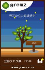 1233763844_01767.jpg