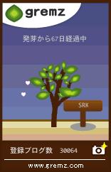 1234606141_02588.jpg