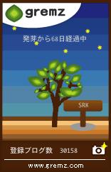 1234713637_01204.jpg