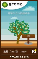 1235180975_09260.jpg
