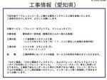 NTT3.jpg