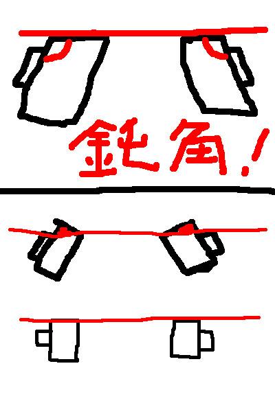 kosi2.jpg
